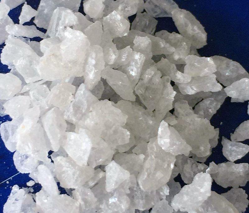 大结晶电熔镁砂(LCM)